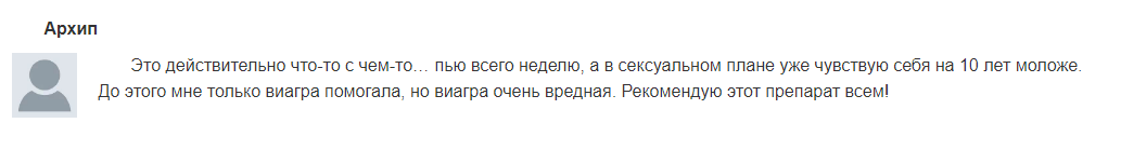 Потнециалекс – отзыв
