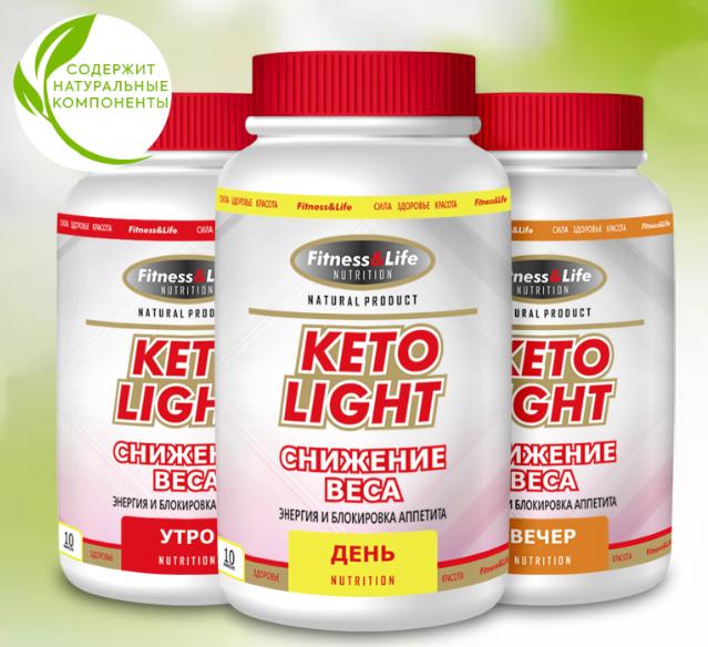 Keto Light – описание