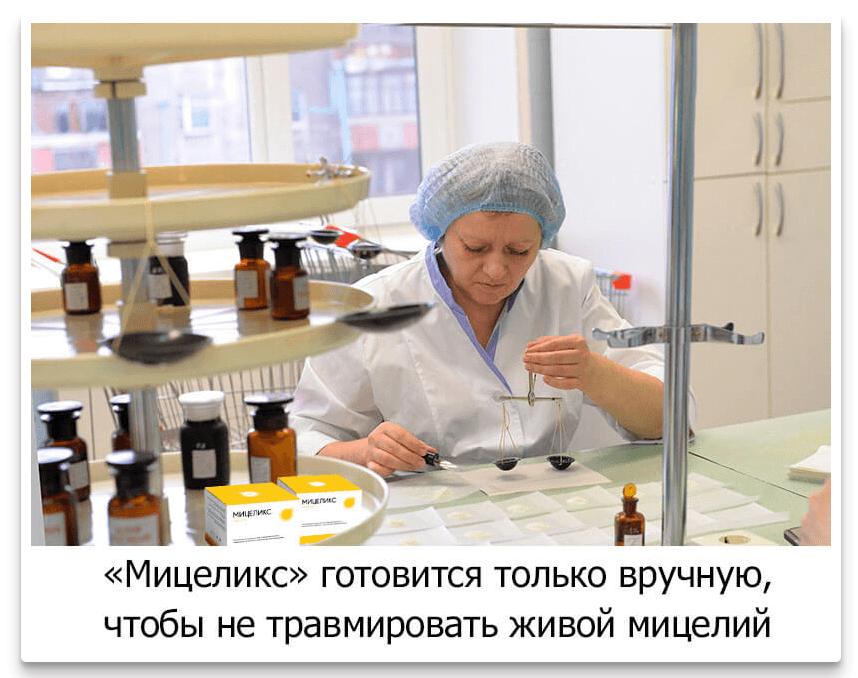 Производство препарата